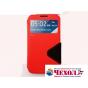 Фирменный оригинальный чехол-книжка для HTC Desire 728/ 728G Dual Sim