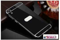 """Фирменная металлическая задняя панель-крышка-накладка из тончайшего облегченного авиационного алюминия для HTC Desire 728/ 728G Dual Sim"""" черная"""