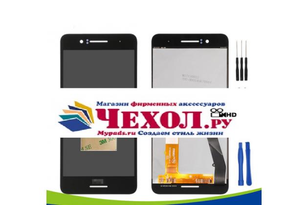 Фирменный LCD-ЖК-сенсорный дисплей-экран-стекло с тачскрином на телефон HTC Desire 728/ 728G Dual Sim черный + гарантия