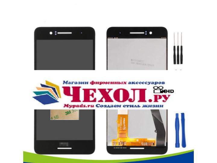 Фирменный LCD-ЖК-сенсорный дисплей-экран-стекло с тачскрином на телефон HTC Desire 728/ 728G Dual Sim черный +..