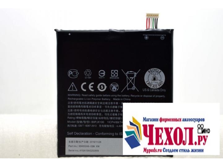 Фирменная аккумуляторная батарея BOPJX100 3.85VDC 2800mAh на телефон HTC Desire 728/ 728G Dual Sim + инструмен..