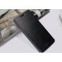 Фирменный чехол-книжка из качественной водоотталкивающей импортной кожи на жёсткой металлической основе для HT..