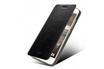 Фирменный чехол-книжка из качественной водоотталкивающей импортной кожи на жёсткой металлической основе для HTC Desire 728/ 728G Dual Sim черный