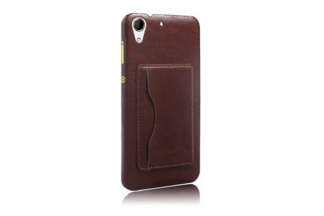 Фирменная роскошная элитная премиальная задняя панель-крышка для HTC Desire 728  из качественной кожи буйвола с визитницей коричневая