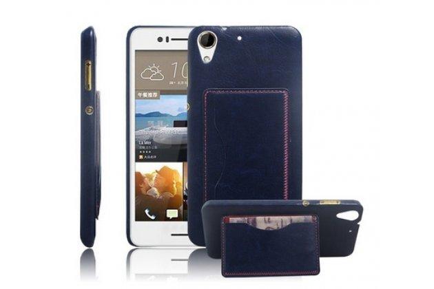 Фирменная роскошная элитная премиальная задняя панель-крышка для HTC Desire 728  из качественной кожи буйвола с визитницей синяя