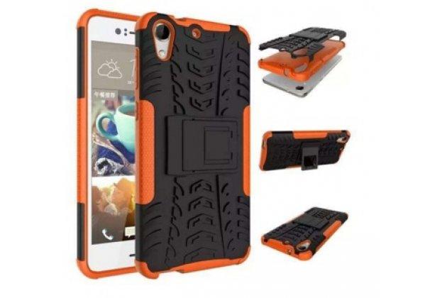 Противоударный усиленный ударопрочный фирменный чехол-бампер-пенал для HTC Desire 728/ 728G Dual Sim оранжевый