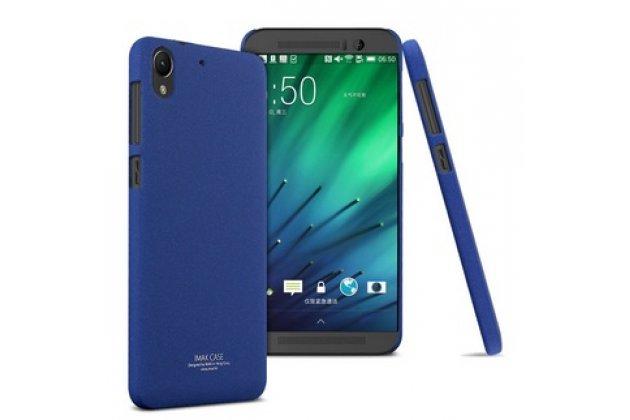 Фирменная задняя панель-крышка-накладка для  HTC Desire 728 из тончайшего и прочного пластика с нескользящим покрытием синяя