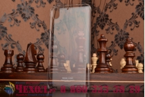 Фирменная задняя панель-крышка-накладка из тончайшего и прочного пластика для HTC Desire 728  прозрачная