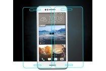 Фирменное защитное закалённое противоударное стекло премиум-класса из качественного японского материала с олеофобным покрытием для HTC Desire 728