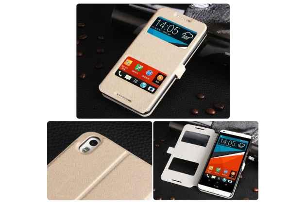 Фирменный оригинальный чехол-книжка для HTC Desire 816 Dual Sim золотой с окошком для входящих вызовов и свайпом водоотталкиващий