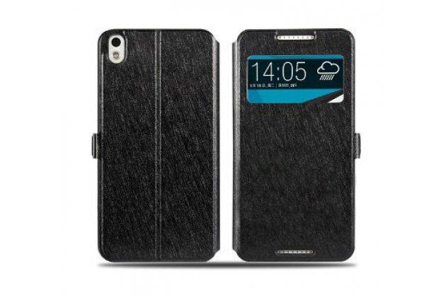 Фирменный оригинальный чехол-книжка для HTC Desire 816 Dual Sim черный с окошком для входящих вызовов водоотталкивающий