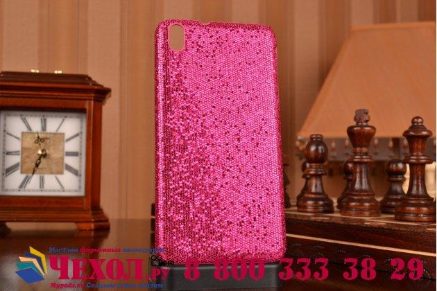 Фирменная роскошная модная задняя панель-чехол-накладка с блёстками для HTC Desire 816 Dual Sim малиновая
