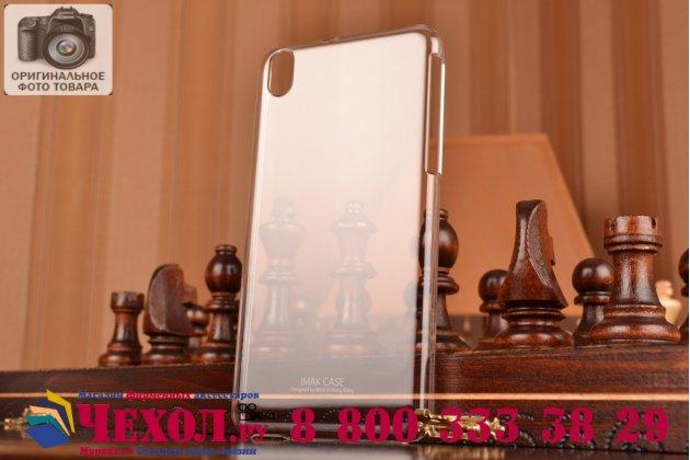 Фирменная ультра-тонкая пластиковая задняя панель-чехол-накладка для HTC Desire 816 Dual Sim прозрачная