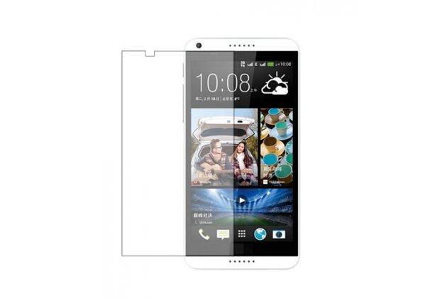 Фирменная защитная пленка для телефона HTC Desire 816 Dual Sim глянцевая