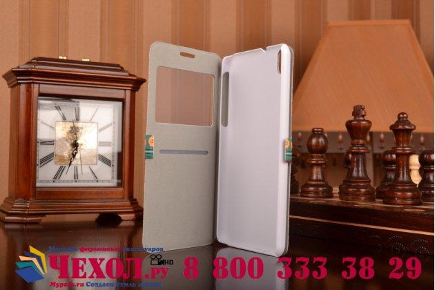 Фирменный чехол-книжка с безумно красивым расписным эклектичным узором на HTC Desire 816 Dual Sim с окошком для звонков