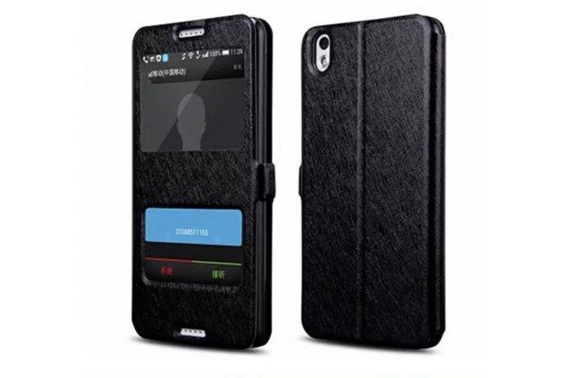 Фирменный чехол-книжка для HTC Desire 820 dual sim черный с окошком для входящих вызовов и свайпом водоотталкивающий