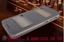 Фирменный чехол-книжка для HTC Desire 820 dual sim серый с окошком для входящих вызовов и свайпом водоотталкивающий