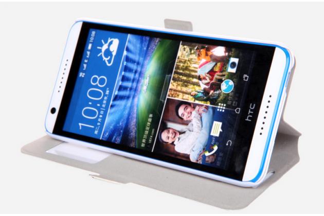 """Фирменный уникальный необычный чехол-книжка для HTC Desire 820 dual sim """"тематика Эклектические узоры"""""""