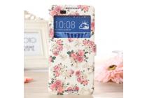 """Фирменный уникальный необычный чехол-книжка для HTC Desire 820 dual sim """"тематика Цветы"""""""