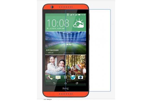 Фирменная оригинальная защитная пленка для телефона HTC Desire 820 dual sim глянцевая
