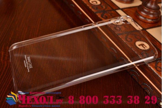 Фирменная ультра-тонкая пластиковая задняя панель-чехол-накладка для HTC Desire 820 dual sim прозрачная
