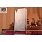 Фирменная ультра-тонкая пластиковая задняя панель-чехол-накладка для HTC Desire 820 dual sim прозрачная..