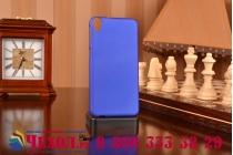 Фирменная задняя панель-крышка-накладка из тончайшего и прочного пластика на HTC Desire 820 Dual Sim синяя