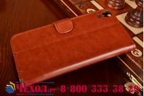 Фирменный чехол-книжка из качественной импортной кожи с подставкой застёжкой и визитницей для HTC Desire 820 dual sim коричневый