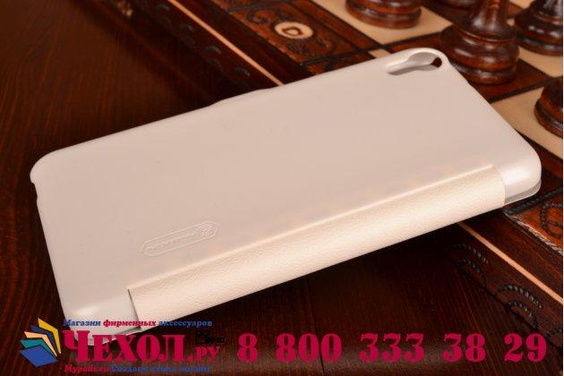 Фирменный оригинальный чехол-книжка для HTC Desire 820 dual sim белый кожаный с окошком для входящих вызовов