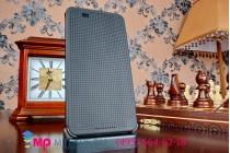 Фирменный оригинальный умный чехол Dot View flip case для HTC Desire 820 dual sim черный