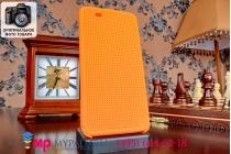 Чехол с мультяшной 2D графикой и функцией засыпания для HTC Desire 820 dual sim в точечку с дырочками прорезиненный с перфорацией оранжевый