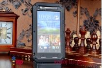 Неубиваемый водостойкий противоударный водонепроницаемый грязестойкий влагозащитный ударопрочный фирменный чехол-бампер для HTC Desire 820 dual sim цельно-металлический со стеклом Gorilla Glass