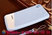 """Фирменная необычная уникальная полимерная мягкая задняя панель-чехол-накладка для HTC Desire 820 dual sim """"тематика Андроид в черничном шоколаде"""""""