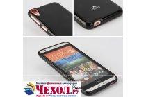 Фирменная ультра-тонкая полимерная из мягкого качественного силикона задняя панель-чехол-накладка для HTC Desire 820 dual sim черная