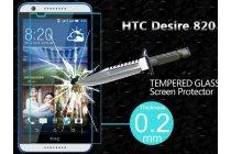 Фирменное защитное закалённое противоударное стекло премиум-класса из качественного японского материала с олеофобным покрытием для HTC Desire 820 dual sim