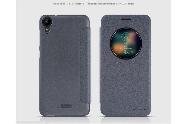 """Фирменный чехол-книжка для HTC Desire 825 Dual Sim 5.5"""" с функцией умного окна (фонарик, плеер, аналоговые часы) черный"""
