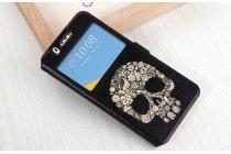 """Фирменный чехол-книжка с безумно красивым расписным рисунком черепа на HTC Desire 825 Dual Sim 5.5"""" с окошком для звонков"""