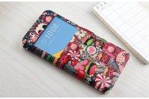 """Фирменный чехол-книжка с безумно красивым расписным рисунком Карамельного взрыва на HTC Desire 825 Dual Sim 5.5"""" с окошком для звонков"""