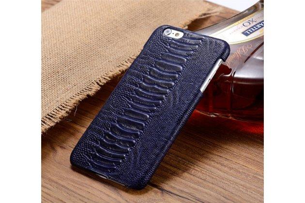 """Фирменная элегантная экзотическая задняя панель-крышка с фактурной отделкой натуральной кожи синего цвета для for HTC Desire 825 Dual Sim 5.5"""" . Только в нашем магазине. Количество ограничено"""