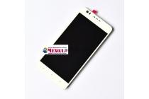 """Фирменное LCD-ЖК-экран-сенсорное стекло-тачскрин для телефона HTC Desire 825 Dual Sim 5.5"""" белый и инструменты для вскрытия + гарантия"""