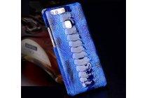 """Фирменная роскошная эксклюзивная накладка из натуральной КОЖИ С НОГИ СТРАУСА синяя  для HTC Desire 825 Dual Sim 5.5"""". Только в нашем магазине. Количество ограничено"""
