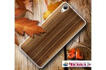 """Фирменная роскошная задняя панель-чехол-накладка из мягкого силикона с 3D объёмным рисунком под дерево на HTC Desire 825 Dual Sim 5.5"""""""