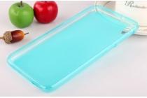 """Фирменная ультра-тонкая силиконовая задняя панель-чехол-накладка для HTC Desire 825 Dual Sim 5.5"""" голубая"""