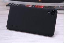 """Фирменная задняя панель-крышка-накладка из тончайшего и прочного пластика для HTC Desire 825 Dual Sim 5.5""""  черная"""