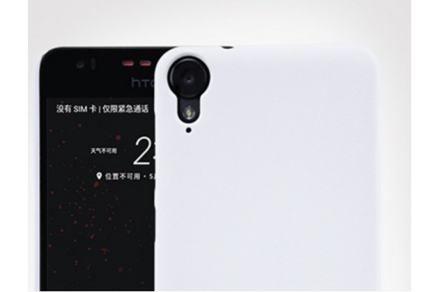 """Фирменная задняя панель-крышка-накладка из тончайшего и прочного пластика для HTC Desire 825 Dual Sim 5.5"""" белая"""
