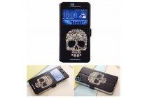Фирменный чехол-книжка с безумно красивым расписным рисунком черепа на HTC Desire 826 с окошком для звонков