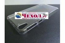 Фирменная задняя панель-крышка-накладка из тончайшего и прочного пластика для HTC Desire 826 /826 G+ Dual Sim прозрачная