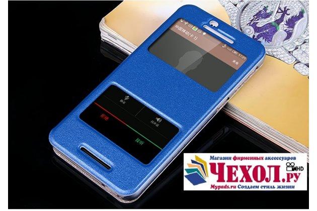 Фирменный чехол-книжка для HTC Desire 826 синий с окошком для входящих вызовов и свайпом водоотталкивающий