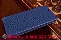 Чехол с мультяшной 2D графикой и функцией засыпания для HTC Desire 826 в точечку с дырочками прорезиненный с перфорацией синий