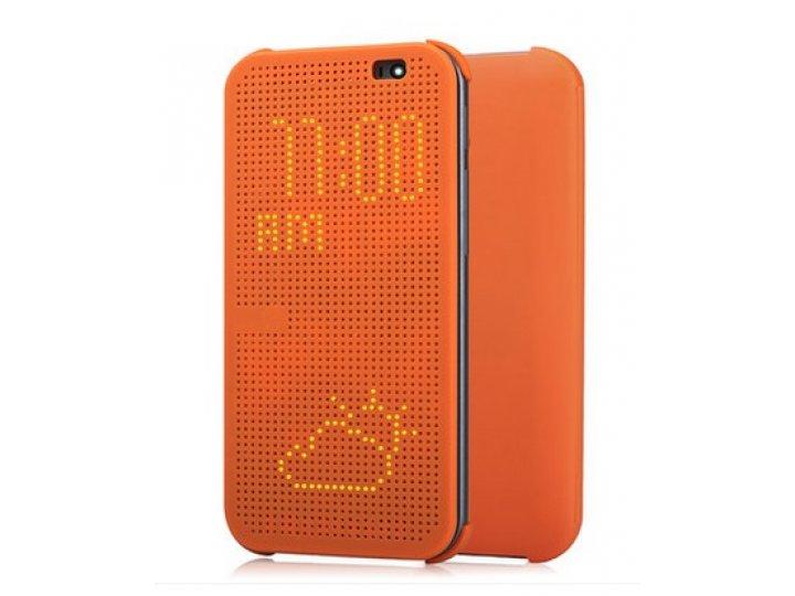 Мультяшный чехол с прогнозом погоды для HTC Desire 826 в точечку с дырочками прорезиненный с перфорацией оранж..